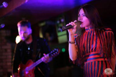 Конкурс Maximilian's band. Финал, 5 сентября 2018 - Ресторан «Максимилианс» Самара - 27