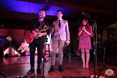Конкурс Maximilian's band. Финал, 5 сентября 2018 - Ресторан «Максимилианс» Самара - 29