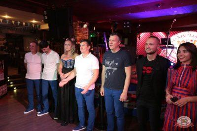 Конкурс Maximilian's band. Финал, 5 сентября 2018 - Ресторан «Максимилианс» Самара - 30