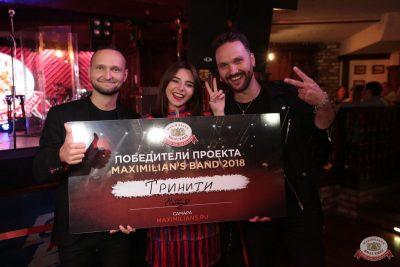 Конкурс Maximilian's band. Финал, 5 сентября 2018 - Ресторан «Максимилианс» Самара - 31
