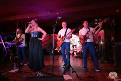 Конкурс Maximilian's band. Финал, 5 сентября 2018 - Ресторан «Максимилианс» Самара - 4
