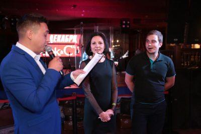 Вечеринка «Мы из 90-х», 14 сентября 2018 - Ресторан «Максимилианс» Самара - 19