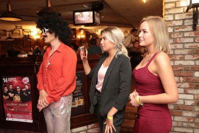 Вечеринка «Мы из 90-х», 14 сентября 2018 - Ресторан «Максимилианс» Самара - 20