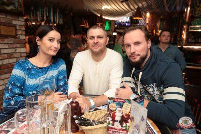 Группа «Браво», 27 сентября 2018 - Ресторан «Максимилианс» Самара - 0036
