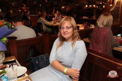 Группа «Браво», 27 сентября 2018 - Ресторан «Максимилианс» Самара - 0052