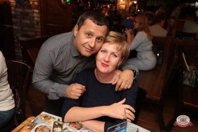Группа «Браво», 27 сентября 2018 - Ресторан «Максимилианс» Самара - 0056
