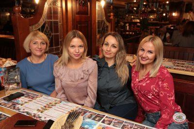 Группа «Браво», 27 сентября 2018 - Ресторан «Максимилианс» Самара - 0058