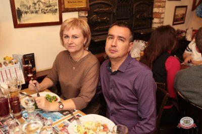 Группа «Браво», 27 сентября 2018 - Ресторан «Максимилианс» Самара - 0063