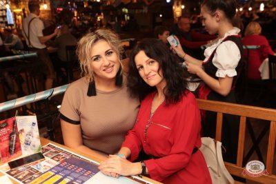 Группа «Браво», 27 сентября 2018 - Ресторан «Максимилианс» Самара - 0077