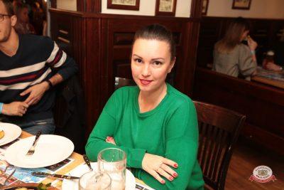 Группа «Браво», 27 сентября 2018 - Ресторан «Максимилианс» Самара - 0083