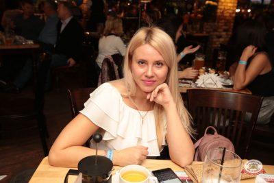 «Октоберфест-2018»: выбор пивной столицы, 5 октября 2018 - Ресторан «Максимилианс» Самара - 0074
