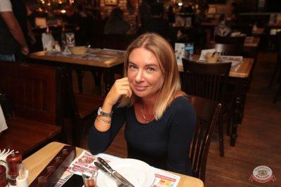 Каста, 4 октября 2018 - Ресторан «Максимилианс» Самара - 34