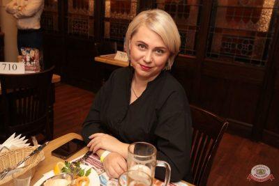 Каста, 4 октября 2018 - Ресторан «Максимилианс» Самара - 47