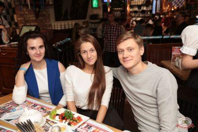 Каста, 4 октября 2018 - Ресторан «Максимилианс» Самара - 52