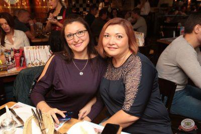 Каста, 4 октября 2018 - Ресторан «Максимилианс» Самара - 54