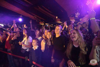 Каста, 4 октября 2018 - Ресторан «Максимилианс» Самара - 7
