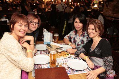 Группа «КАР-МЭН», 10 октября 2018 - Ресторан «Максимилианс» Самара - 21