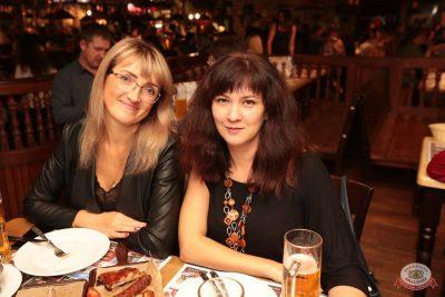 Группа «КАР-МЭН», 10 октября 2018 - Ресторан «Максимилианс» Самара - 25