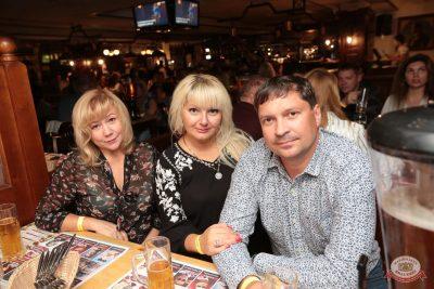 Группа «КАР-МЭН», 10 октября 2018 - Ресторан «Максимилианс» Самара - 28