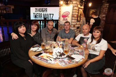 Группа «КАР-МЭН», 10 октября 2018 - Ресторан «Максимилианс» Самара - 33