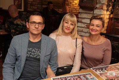 Группа «КАР-МЭН», 10 октября 2018 - Ресторан «Максимилианс» Самара - 38