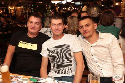 Группа «КАР-МЭН», 10 октября 2018 - Ресторан «Максимилианс» Самара - 40