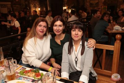 Группа «КАР-МЭН», 10 октября 2018 - Ресторан «Максимилианс» Самара - 44