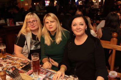 Группа «КАР-МЭН», 10 октября 2018 - Ресторан «Максимилианс» Самара - 47