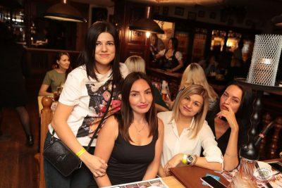 Группа «КАР-МЭН», 10 октября 2018 - Ресторан «Максимилианс» Самара - 48