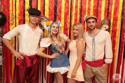«Дыхание ночи»: русская вечеринка «Matreshka Party», 12 октября 2018 - Ресторан «Максимилианс» Самара - 1