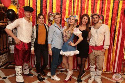 «Дыхание ночи»: русская вечеринка «Matreshka Party», 12 октября 2018 - Ресторан «Максимилианс» Самара - 10