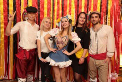 «Дыхание ночи»: русская вечеринка «Matreshka Party», 12 октября 2018 - Ресторан «Максимилианс» Самара - 12
