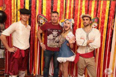 «Дыхание ночи»: русская вечеринка «Matreshka Party», 12 октября 2018 - Ресторан «Максимилианс» Самара - 14