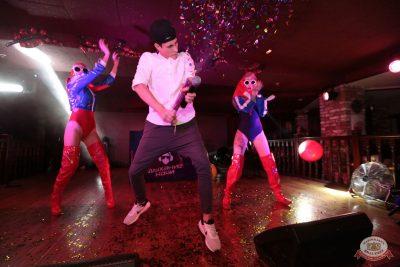 «Дыхание ночи»: русская вечеринка «Matreshka Party», 12 октября 2018 - Ресторан «Максимилианс» Самара - 16