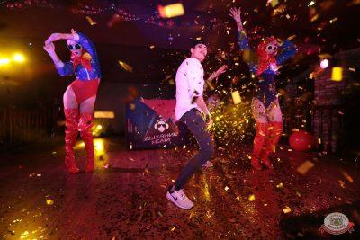 «Дыхание ночи»: русская вечеринка «Matreshka Party», 12 октября 2018 - Ресторан «Максимилианс» Самара - 17