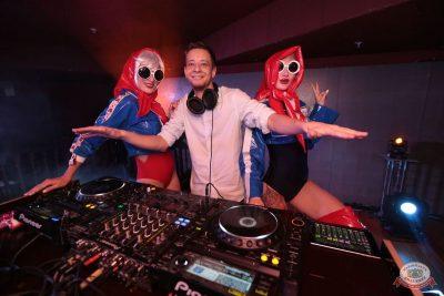 «Дыхание ночи»: русская вечеринка «Matreshka Party», 12 октября 2018 - Ресторан «Максимилианс» Самара - 22