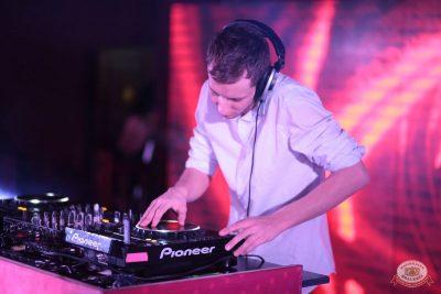 «Дыхание ночи»: русская вечеринка «Matreshka Party», 12 октября 2018 - Ресторан «Максимилианс» Самара - 27