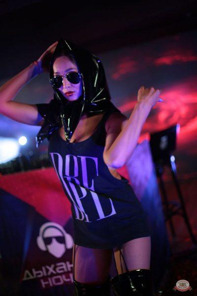 «Дыхание ночи»: русская вечеринка «Matreshka Party», 12 октября 2018 - Ресторан «Максимилианс» Самара - 29