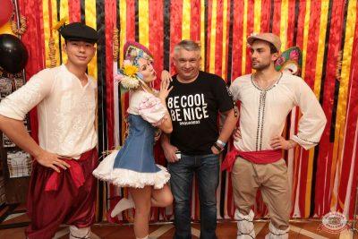 «Дыхание ночи»: русская вечеринка «Matreshka Party», 12 октября 2018 - Ресторан «Максимилианс» Самара - 3