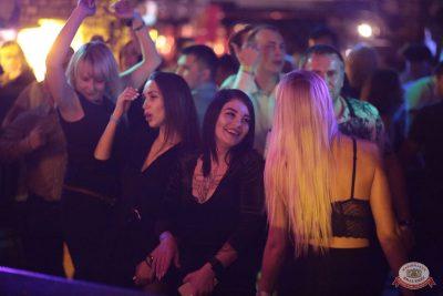 «Дыхание ночи»: русская вечеринка «Matreshka Party», 12 октября 2018 - Ресторан «Максимилианс» Самара - 31