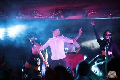 «Дыхание ночи»: русская вечеринка «Matreshka Party», 12 октября 2018 - Ресторан «Максимилианс» Самара - 32