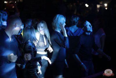 «Дыхание ночи»: русская вечеринка «Matreshka Party», 12 октября 2018 - Ресторан «Максимилианс» Самара - 33