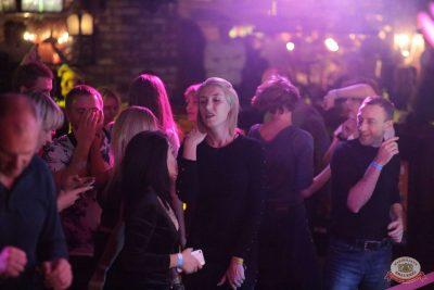 «Дыхание ночи»: русская вечеринка «Matreshka Party», 12 октября 2018 - Ресторан «Максимилианс» Самара - 34