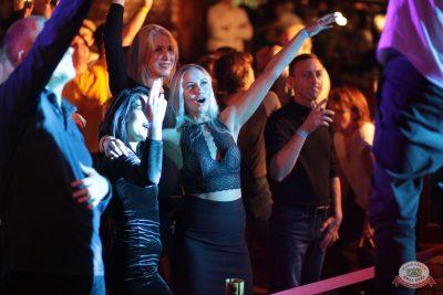 «Дыхание ночи»: русская вечеринка «Matreshka Party», 12 октября 2018 - Ресторан «Максимилианс» Самара - 35