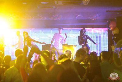 «Дыхание ночи»: русская вечеринка «Matreshka Party», 12 октября 2018 - Ресторан «Максимилианс» Самара - 36