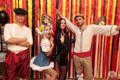 «Дыхание ночи»: русская вечеринка «Matreshka Party», 12 октября 2018 - Ресторан «Максимилианс» Самара - 4