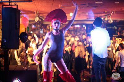 «Дыхание ночи»: русская вечеринка «Matreshka Party», 12 октября 2018 - Ресторан «Максимилианс» Самара - 41