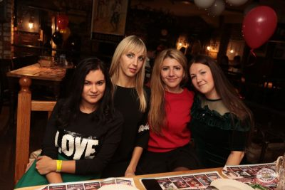 «Дыхание ночи»: русская вечеринка «Matreshka Party», 12 октября 2018 - Ресторан «Максимилианс» Самара - 42