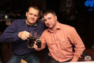 «Дыхание ночи»: русская вечеринка «Matreshka Party», 12 октября 2018 - Ресторан «Максимилианс» Самара - 43