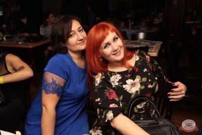 «Дыхание ночи»: русская вечеринка «Matreshka Party», 12 октября 2018 - Ресторан «Максимилианс» Самара - 44